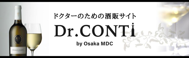 Dr.contiバナー